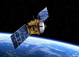 .Hanwha Systems works with state body for Arirang satellites infrared imaging system.