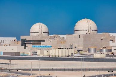 코로나 재확산에도 의리 지킨 UAE...신속입국 제도로 韓기업인 55명 입국