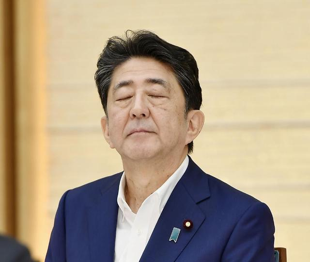 [길 잃은 일본 경제] ①아베노믹스, 유지하기도 발 빼기도 어려워