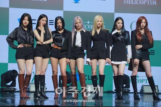 CLC携单曲专辑《HELICOPTER》举办showcase