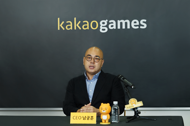Kakao Games sets new record in IPO history in two-day public subscription