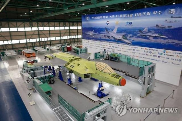 한국형전투기 KF-X 시제기 최종 조립... 내년 상반기 공개 예정