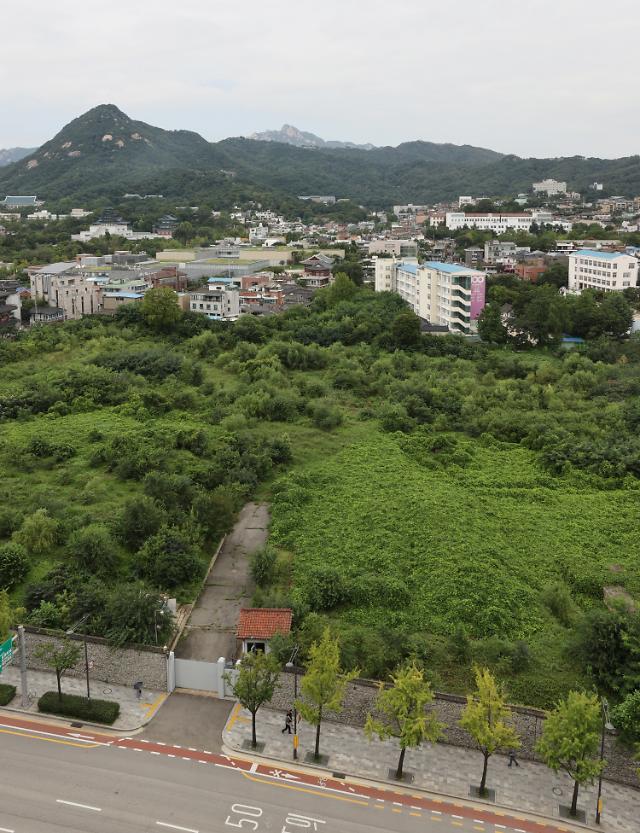 서울시 송현동 대한항공 땅 공원화 방안…도계위에 보고