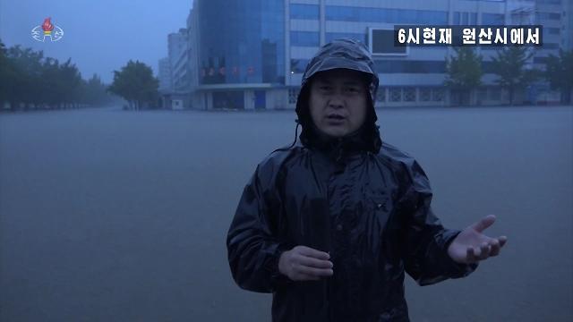 북한이 생방송을?…조선중앙TV, 태풍 마이삭 재난방송 중