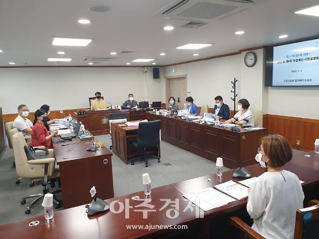 고양시의회 문화복지위원회, 제247회 임시회 앞두고 사전설명회