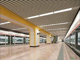 現代エレベーター、中国ハルビン地下鉄のエスカレーター受注