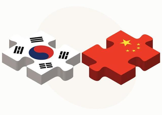 """코로나19 이후 한국경제 중국의존도 심화…""""한·중 뉴딜 간 새 비즈니스 발굴해야"""""""