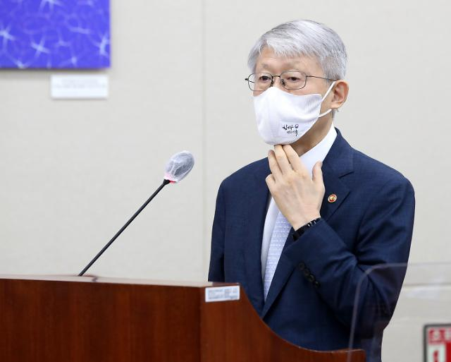 정부, 미래 기술 '양자암호통신' 시범인프라 구축... KT 등 8개 컨소시엄 선정