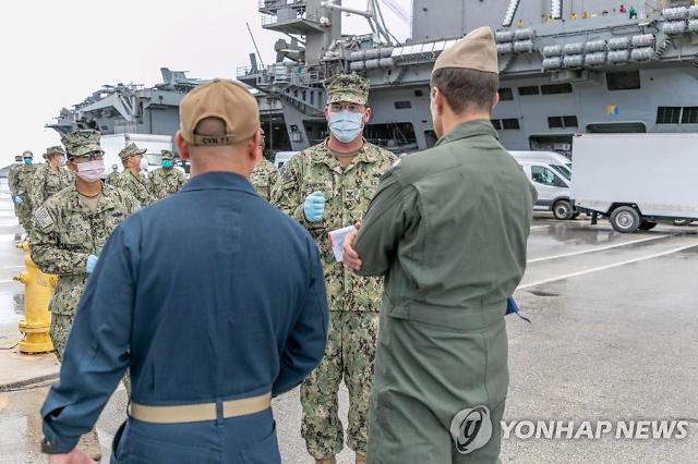 [코로나19] 주한미군 장병 7명 확진... 오산·인천으로 입국