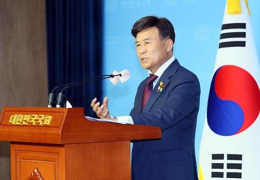 韩光复会长致电中国大使祝贺抗战胜利75周年