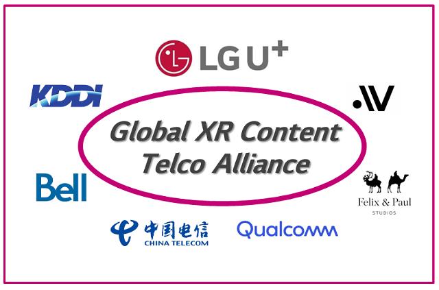 [IT이슈 리마인드] ① LG유플러스, 세계 첫 5G 콘텐츠 연합체 출범... 11월 첫 성과 공개 外