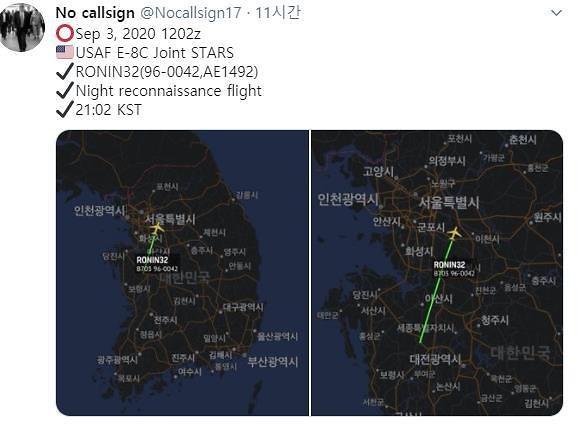 미 공군 E-8C 조인트 스타즈, 북한 9·9절 앞두고 대전서 모습 드러내