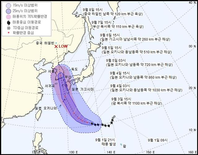 """""""이번에도 정전 사태?"""" 태풍 하이선 북상에 일본 열도 긴장"""