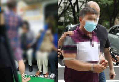 슬리퍼 폭행 저지른 노마스크 50대 남성 구속송치