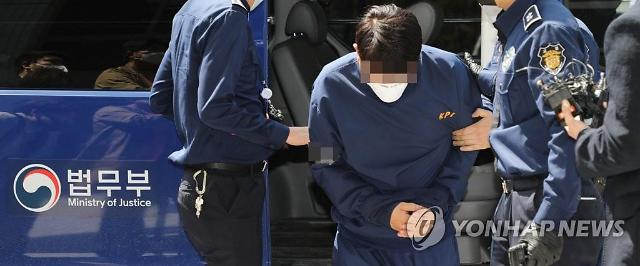 뇌물받고 라임에 금감원 문서 유출...검찰, 전 靑행정관 징역 4년 구형