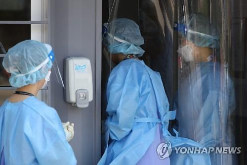 """""""다음주에도 집으로""""...이동통신 3사, 13일까지 재택근무 연장"""