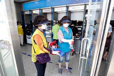 서울서 코로나19 확진자 55명 발생…누적 확진자 4256명