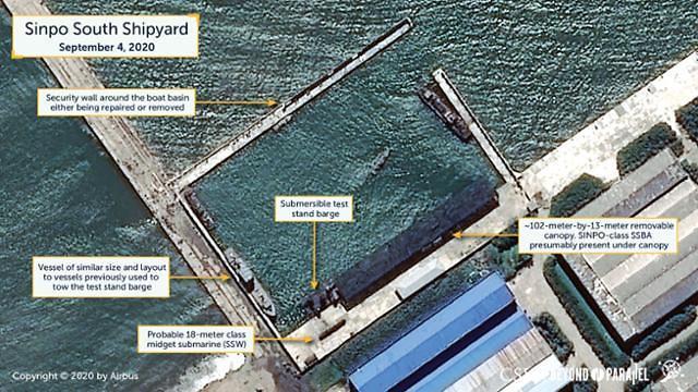 """미국 CSIS """"북한 신포서 SLBM 시험발사 준비 암시"""" 분석"""