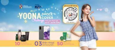 베트남, 소녀시대 윤아 댄스 따라하기 열풍