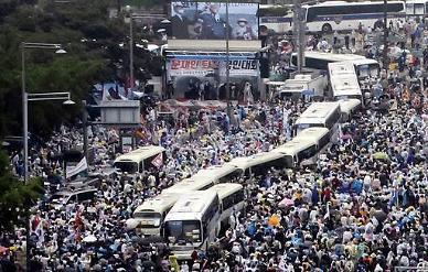 광화문 집회 확진자 510명 육박했는데 보수단체는 추가집회 신고