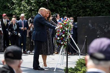 어리버리하니까 죽었지 전사 미군 비하로 1주일 만에 궁지 몰린 트럼프