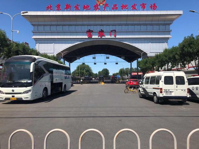 베이징 코로나19 진원지 신파디시장 2개월 만에 전면 개장