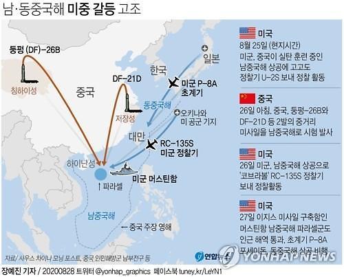 [김정래의 소원수리] 남중국해發 화약고 불똥 한반도로 튀나