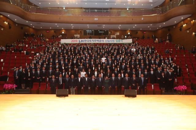 LH, 청년 문제 해결 앞장…채용·주거복지 등 선제적 시행