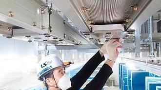LS Cable ra mắt ống dẫn bus mới để giảm tiêu thụ điện năng trong trung tâm dữ liệu