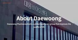 .Daewoong allowed to test efficacy of tapeworm treatment medicine in Philippines.
