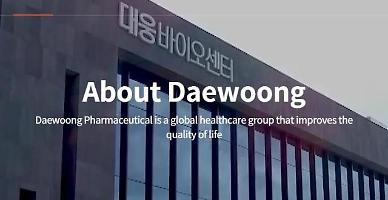 Daewoong allowed to test efficacy of tapeworm treatment medicine in Philippines