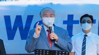 법원, 광복절 집회 참석 전광훈 목사 보석 취소 결정