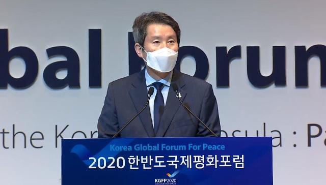 """이인영 """"남북 주도 CVIP 시대 열자""""…통일부 """"평화 필요성 강조"""""""
