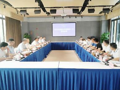 옌타이 고신구, 광둥성 충화생태디자인단지 시찰 [중국 옌타이를 알다(500)]