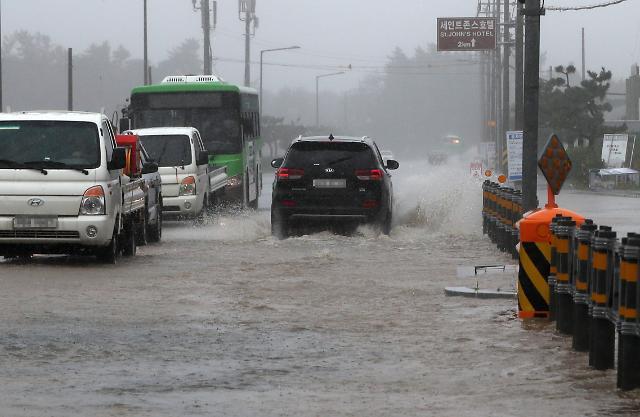 태풍 하이선 오늘 낮 강릉 통과…전국에 비
