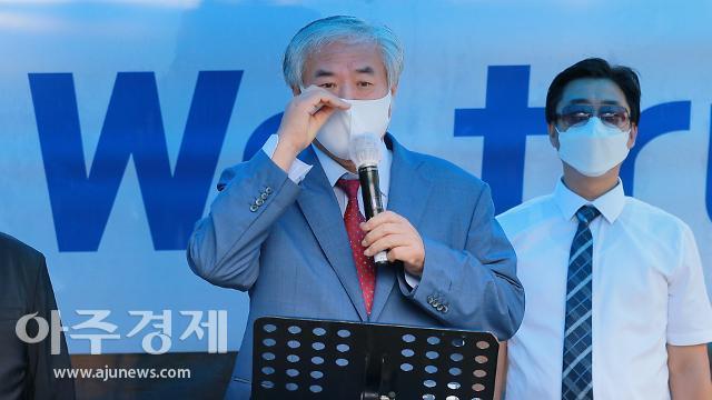전광훈 오늘 서울구치소 재수감…보증금 3000만원 몰수