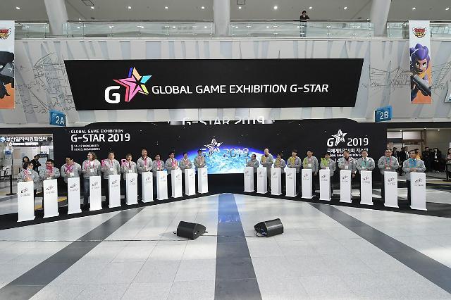 국내 최대 게임전시회 '지스타', 코로나19 여파에 오프라인 전시 최소화