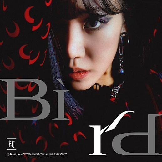 金南珠今日发布首张个人专辑《Bird》