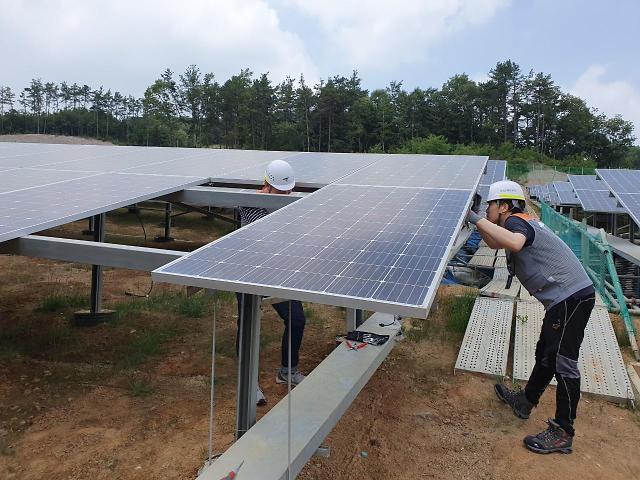 메가솔라ENG, 구형 태양광발전소 리모델링 사업 개시