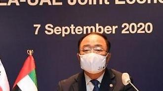 Hàn Quốc mở rộng hợp tác với UAE trong lĩnh vực năng lượng tái tạo mới…Tăng cường trao đổi để ứng phó với Covid19