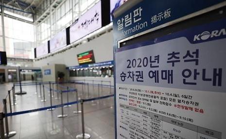 铁道公社8日起预售中秋节回乡火车票