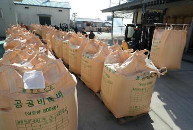 정부, 연말까지 쌀 35만t 사들인다...농가 포대당 3만원 우선지급