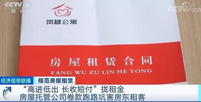 월세 곤두박질에 중국 임대주택 사업 줄도산…금융 리스크 뇌관 되나