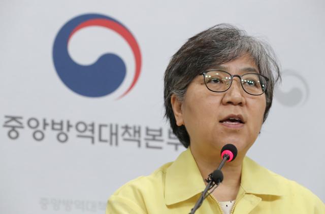 Jeong Eun-kyeong promoted to head S. Koreas new disease control tower