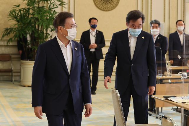문재인 대통령, 내일 더불어민주당 지도부와 만난다