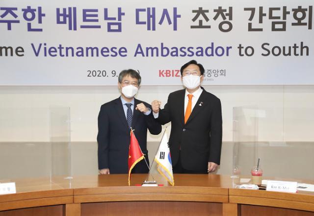 김기문 중기중앙회장, 응우옌 부 뚱 신임 주한베트남대사 접견
