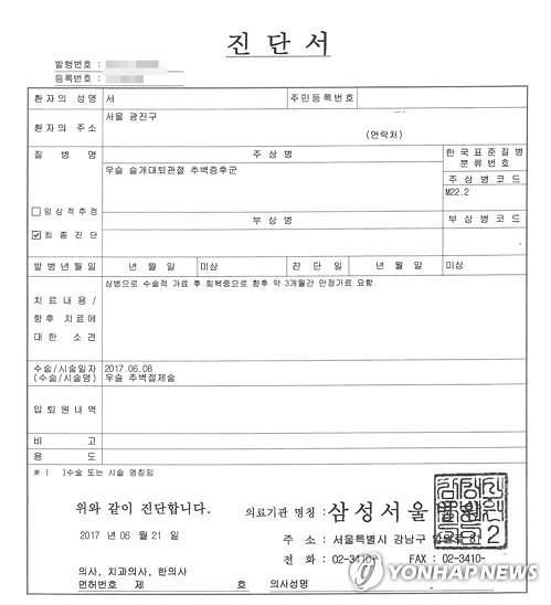 [김정래의 소원수리] 추미애 子 휴가 논란... 카투사 VS 육군 규정 충돌이 원인