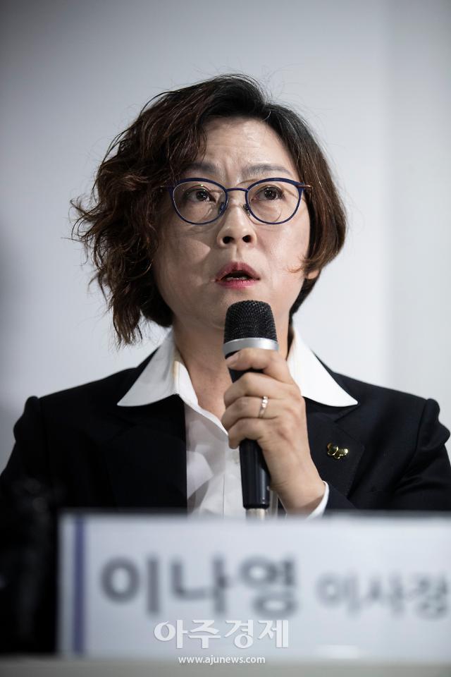 """정의연 """"무책임한 언론보도 책임 물을 것""""...4개 언론사·기자 상대 손배소"""