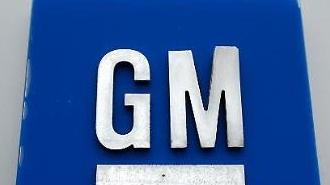 General Motors sản xuất xe điện, cung cấp pin cho Nikola