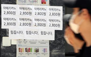 8월 취업자 27.4만명↓·6개월 연속 감소… 9월 고용이 더 걱정